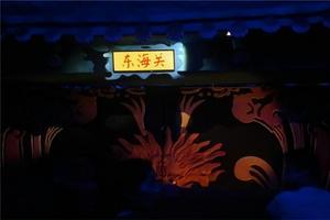 """【一写就""""惠""""】芜湖方特东方神话"""