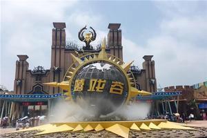 【自由行】(团建)2016.6.16-6.17杭州-常州嬉戏谷