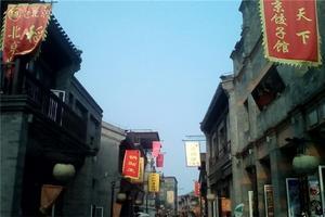 【我是达人】京城初体验