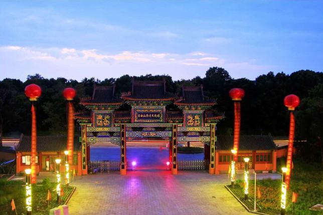 馆 佛教圣地 长白山历史文化园电子门票