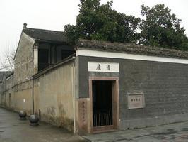 【我是达人】宁波-溪口-普陀山:奉化溪口