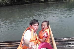 上海到安吉黄埔江源第一漂&凯蒂猫乐园2日游