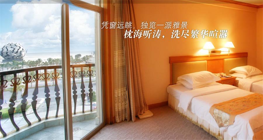 北海辰茂海滩酒店预订 北海辰茂海滩酒店地址 价格 交通 驴妈妈酒店