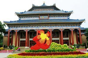 【我是达人】辛亥革命百年 图访广州遗迹