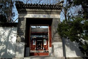 梦里不知身是客——北京大观园