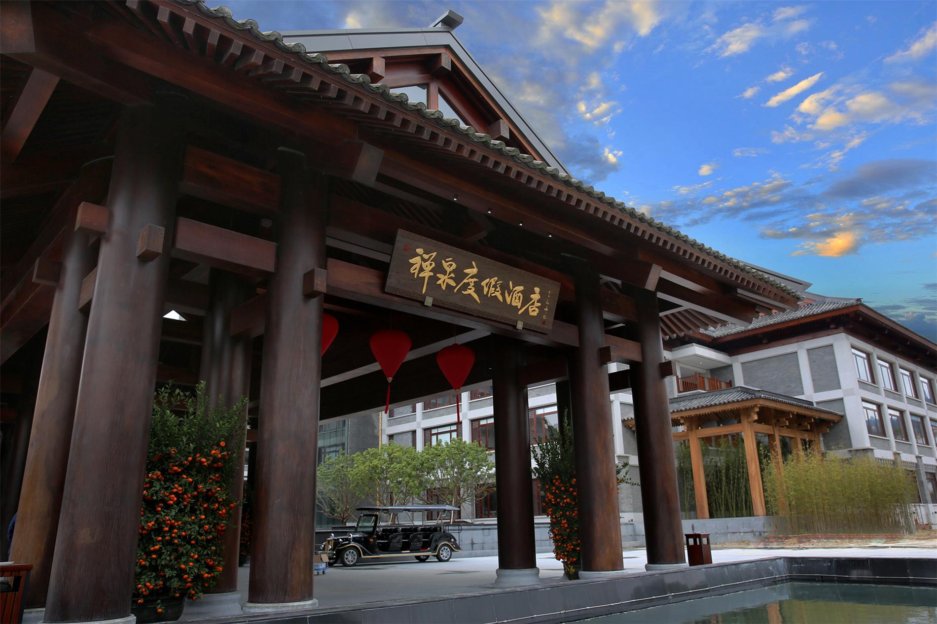 云浮新兴禅泉度假酒店