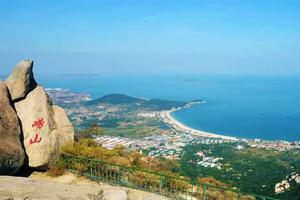 【我是达人】青岛崂山二日:崂山仰口景区