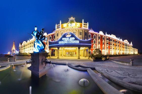欧乐堡骑士度假酒店(公主房,王子房,骑士房,树屋) 2份早餐 泉城海洋图片