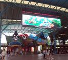 杭州宋城浪浪浪水公园