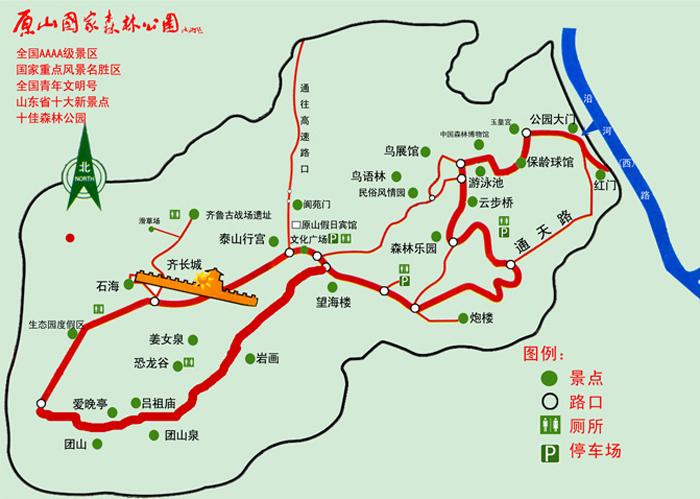原山國家森林公園導覽圖 @ 網絡