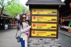 【我是达人】杭州宋城,一座古城,一个故事,一段情。