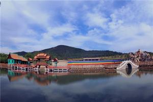 临沂雪山彩虹谷