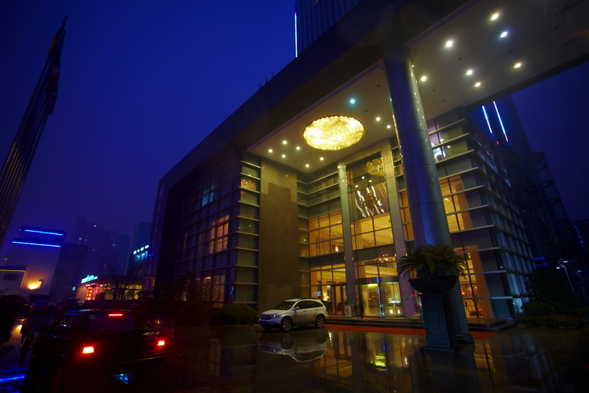南京开元大酒店