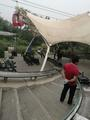 北京八大处富斯特滑道