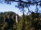 贵州云台山
