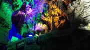 天谷天然地下画廊