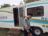 途居扬州国际露营地