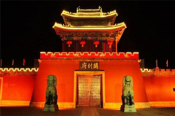 开封府也因此而深入民心,名垂青史,成为四海闻名的中国古代官衙.图片