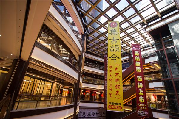 中国(大涌)红木文化博览城红博城博物馆