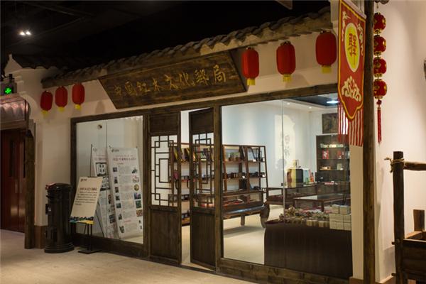 中国(大涌)红木文化博览城中国红木文化邮局