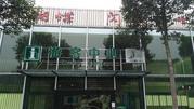 中华蝴蝶生态城