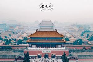 【我是达人】首都,你用雾霾欢迎我