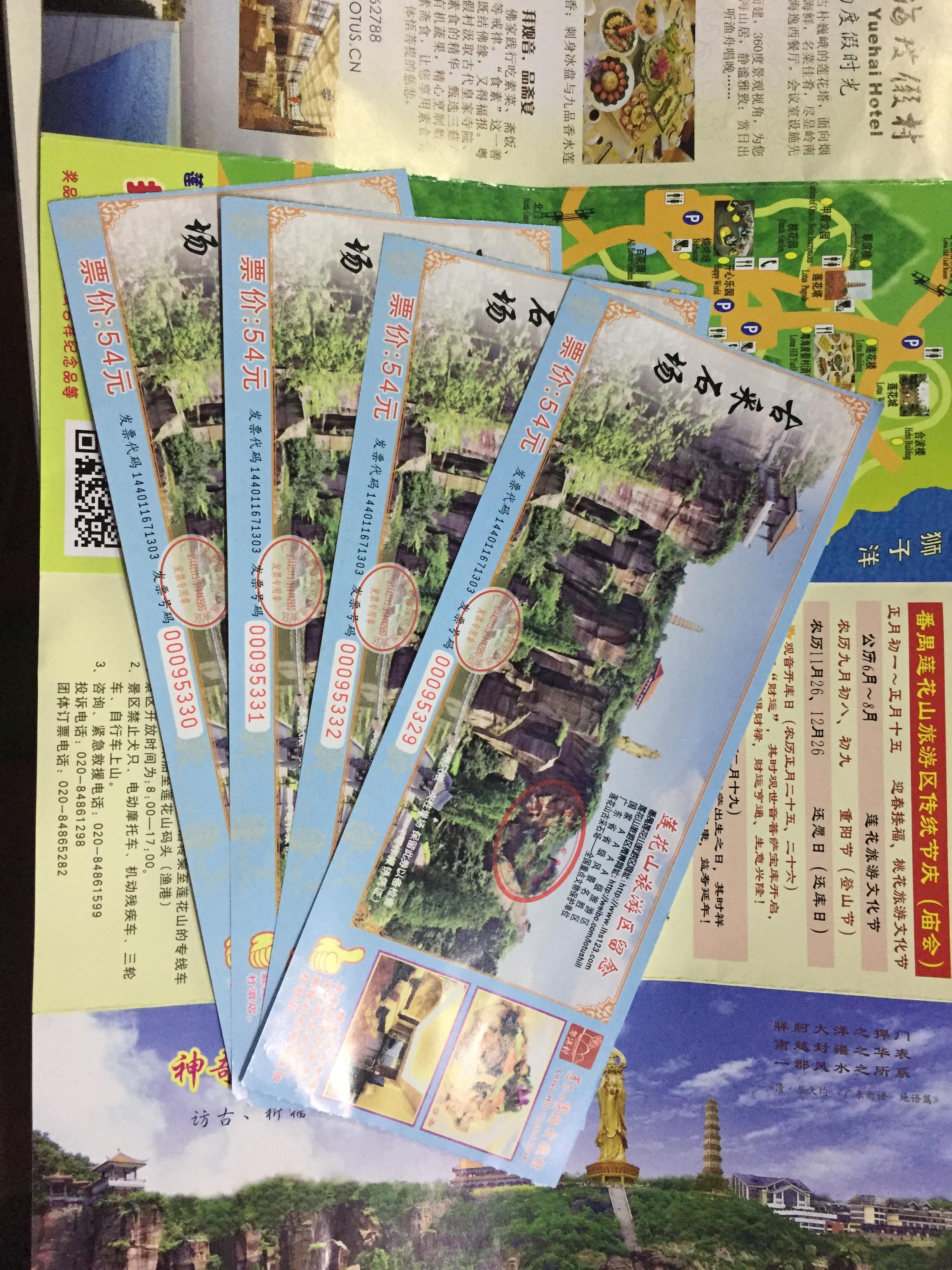 广州番禺地图全图