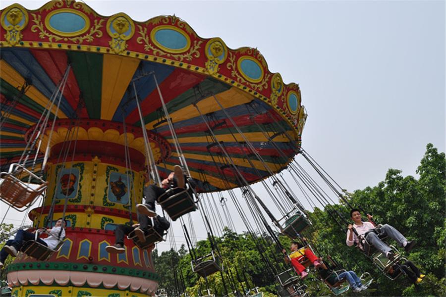 重庆市游乐园图片