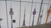 澳门观光旅游塔