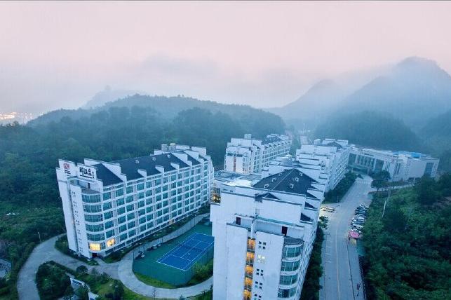 黄山醉温泉国际度假酒店(原华美达酒店)