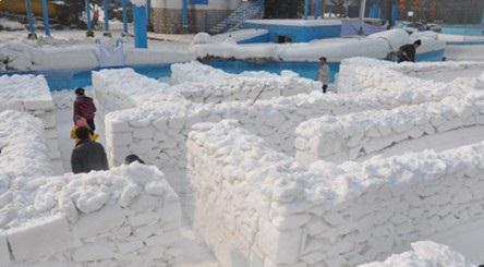 第九届龙潭湖冰雪节雪地迷宫