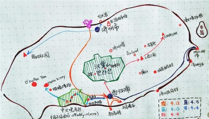 首先来一张萌萌哒济州岛地图