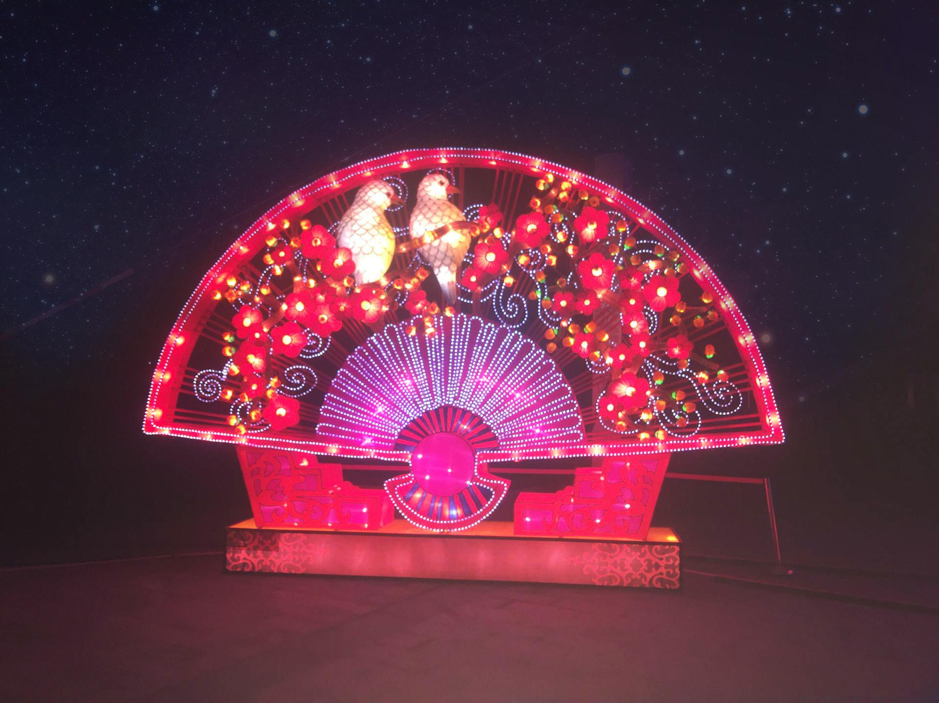 2017首届北京大兴月季主题园跨年灯会北京大兴月季主题园跨年灯会