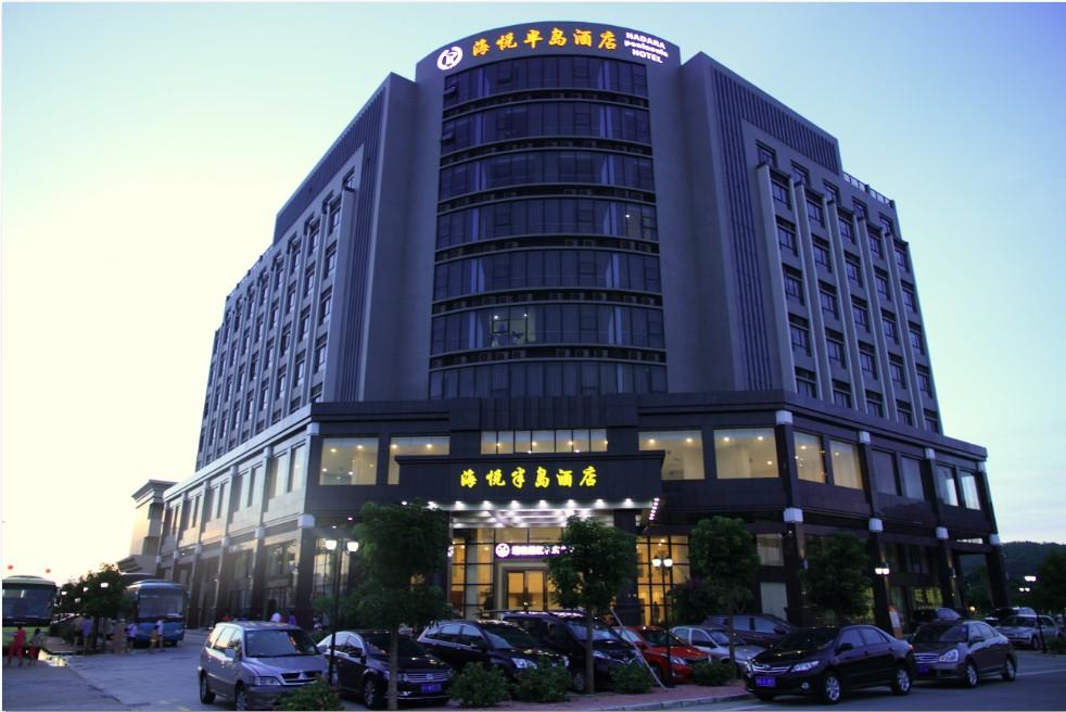 阳江海悦半岛酒店