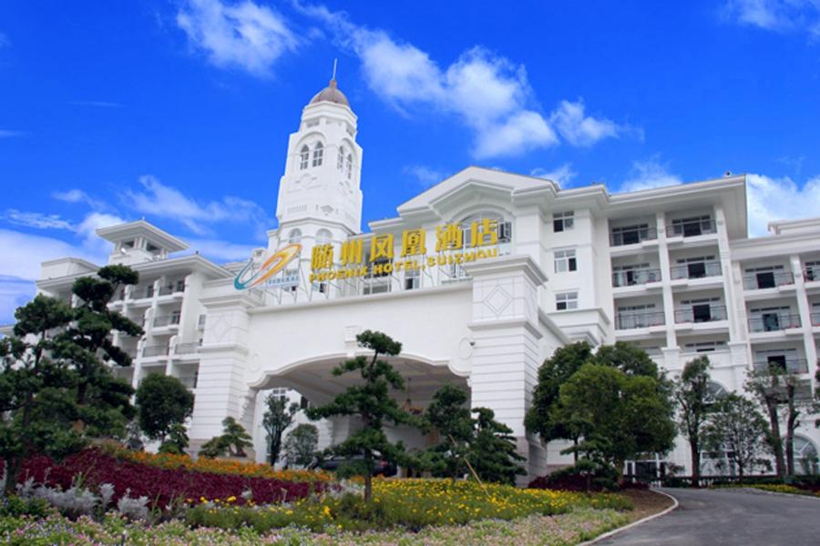 随州碧桂园凤凰酒店