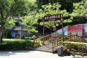 【我是达人】在天然空调避暑,感受总统端午豪情---鹿峰山游(3)