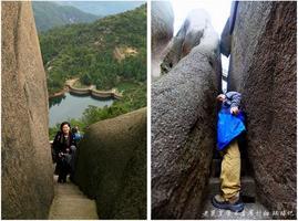 【我是达人】太姥山的另类玩法:与石共舞