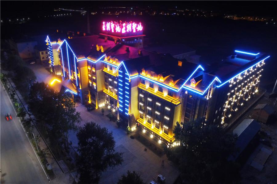 长白山王朝圣地温泉酒店