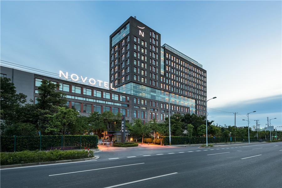上海客莱福诺富特酒店(原康桥诺富特酒店)