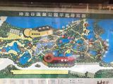 好汉坡温泉