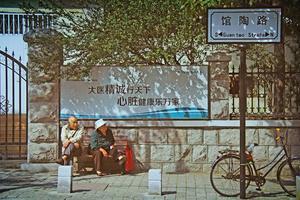 【我是达人】青岛:一桥一塔,一房一巷,一山一海,一世界