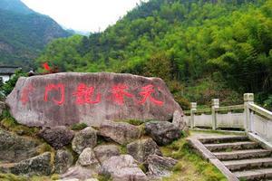 药王山、天脊龙门春节前两日游!
