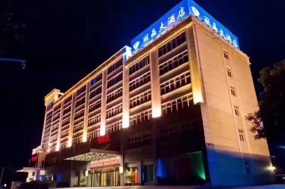 德清丽晶大酒店