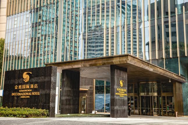 南京金鹰初中酒店预订_石狮金鹰国际酒店国际_价格那个南京好地址图片