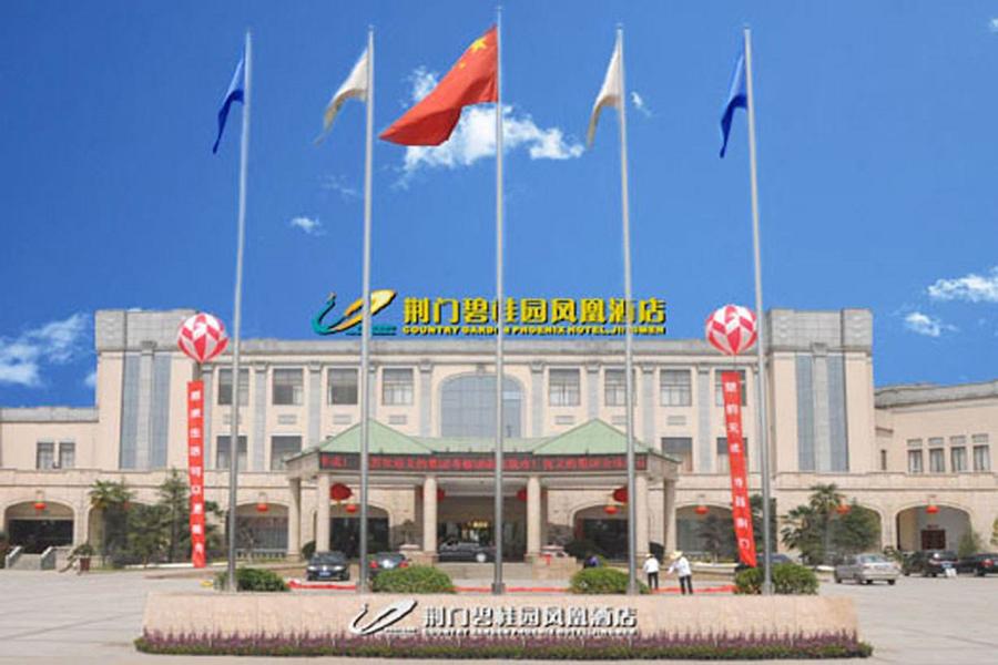 荆门碧桂园凤凰酒店