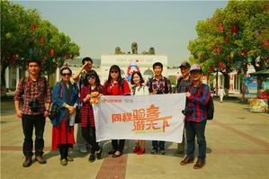 【我是达人】走进姑苏城,苏州乐园惊险之旅