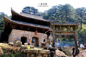 三清山:我心中的道教名山,《中国国家地理》眼中的最美峰林
