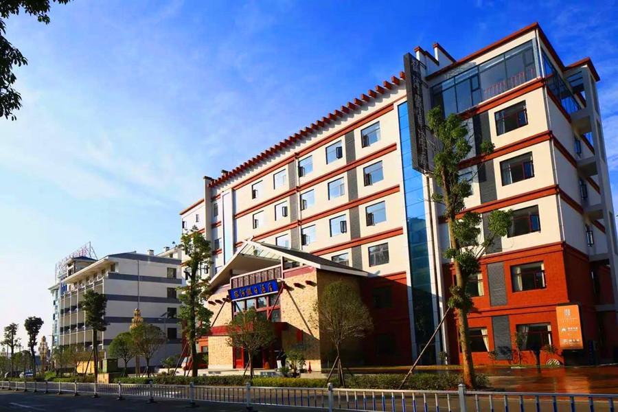 黄果树银河假日酒店