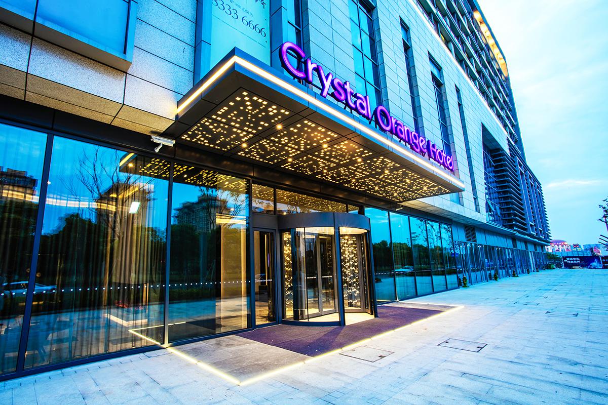 桔子水晶常州恐龙园酒店
