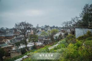 【我是达人】贵阳青岩,这里有六百年前的古韵味,这里有诗和远方